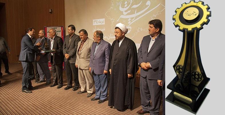 دریافت جایزه کارآفرین برتر استان مازندران در سال 1394