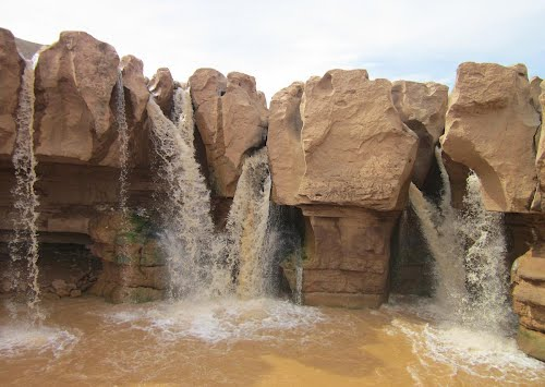 روستای افرینه