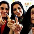 حضور زنان در شوراهای روستاهای مازندران