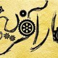 بانوان روستاهای استان بوشهر کارآفرین شدند