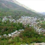 روستای لرد - استان اردبیل - شهرستان خلخال