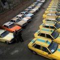 ثبت نام 5 هزار متقاضی در طرح نوسازی تاکسی مدل 86