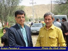 دهیاری و شورای اسلامی روستای تنگ زرد