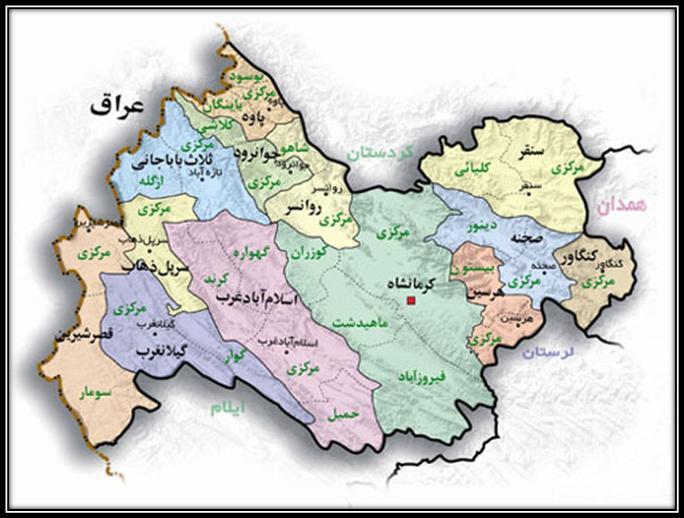 مناطق روستایی کرمانشاه