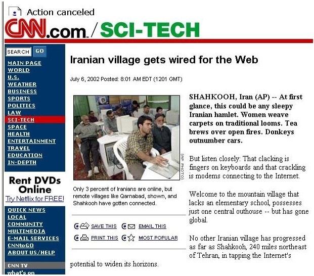 بازخورد خبر روستای الکترونیکی در ایران در CCNA