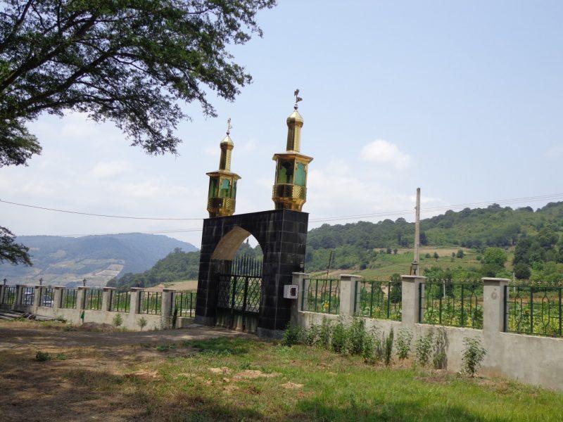 روستای ورند ساری