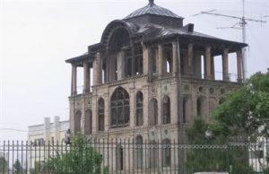 کاخ مظفری تهران