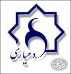 گزارش عملکرد دهیار و ارسال گزارش ماهانه دهیار به شورا