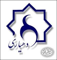 اعتبارات ویژه به دهیاریهای فعال استان اردبیل ارائه میشود.