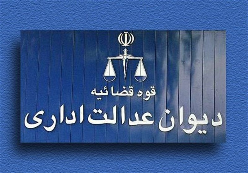 ممنوعیت تصویب عوارض غیرقانونی توسط شوراهای اسلامی شهر و روستا