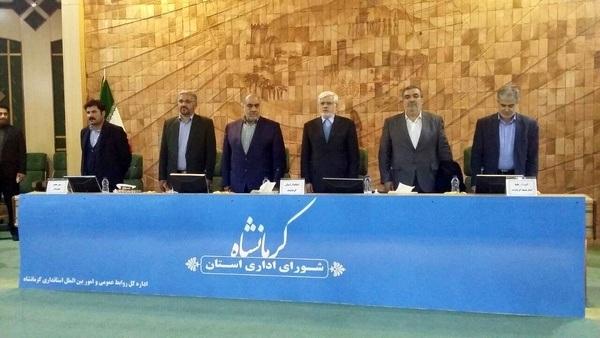 جلسه شورای اداری استان کرمانشاه برای زلزله