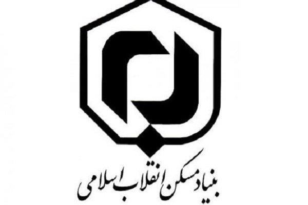 صدور 75 هزار جلد سند مالکیت روستایی در لرستان