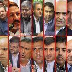 ۴۳درصد فرمانداران تهران تغییر کردند
