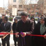 گشایش نمایشگاه صنایع دستی در مشهد