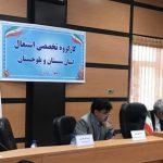 جلسه کارگروه تخصصی اشتغال استان سیستان و بلوچستان