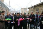 ثبت 9 روستای استان کردستان در فهرست ملی