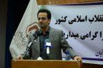 طرح هادی ۱۸۴ روستای استان زنجان نیازمند بازنگری است .