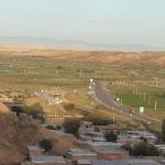 روستای رجعین
