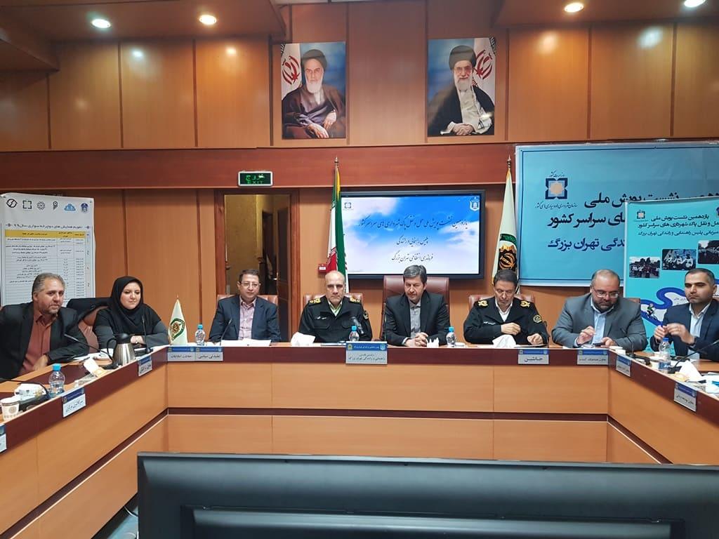 نشست مدیران کل دفاتر روستایی استانداری ها بصورت ویدیوکنفرانس